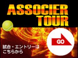 bnr_associer-tour