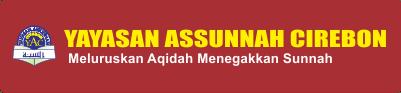 Yayasan Assunnah Cirebon