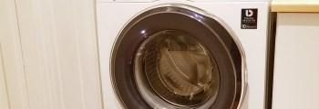 Oktober 2017 – Ny tvättmaskin uppe