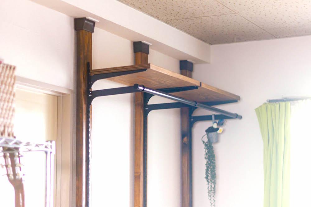 ディアウォールを使った常設室内物干し台製作
