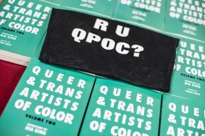 "Book Review: ""Bear Witness to QTPOC Brilliance"""
