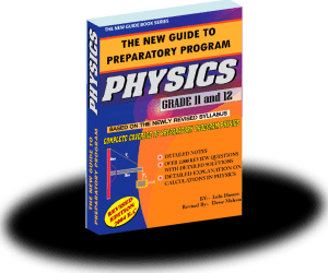 Guide Physics for Grade 11 and 12