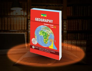 Geography Guide G11