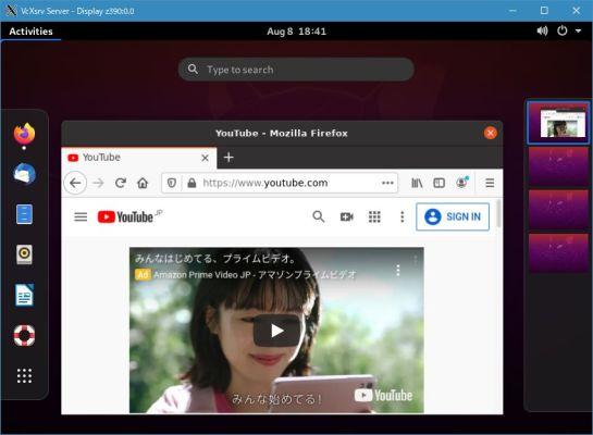 WSL2+Ubuntu 20.04環境から音声を出力する