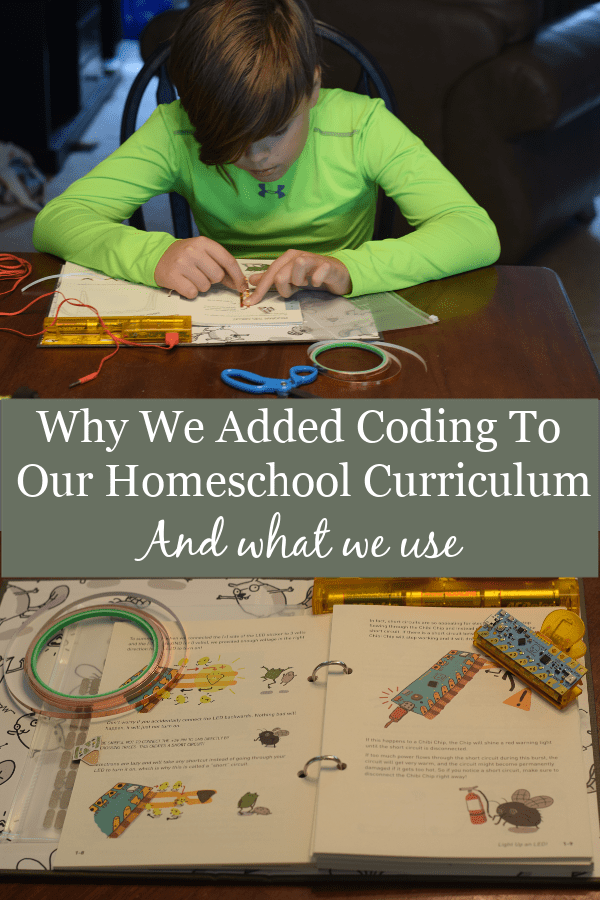 adding coding to homeschool curriculum