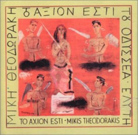 Griechisches Niemandsland, Odysseas Elytis, Mikis Theodorakis and Asteris Kutulas