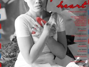 the female heart UPPT poster