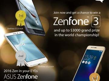 2016 Zen in your EYEs ASUS Zenfone Photography Awards