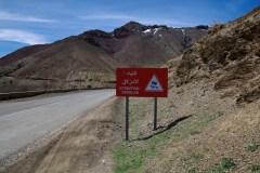 Ouarzazate8