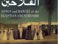 musik für ägyptischen tanz music of the fellachin