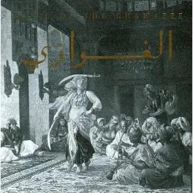 musik für ägyptischen tanz - music of the ghawazee