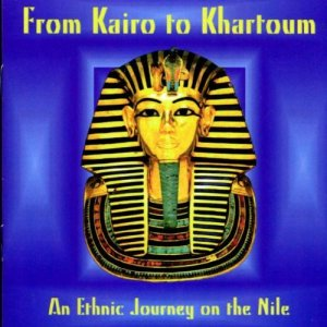 From Kairo to Khartoum