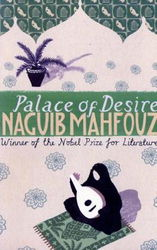 PalaceofDesire
