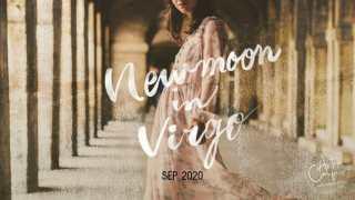 2020年9月17日乙女座新月。夢を確実に現実のものにするための種まきをしよう!