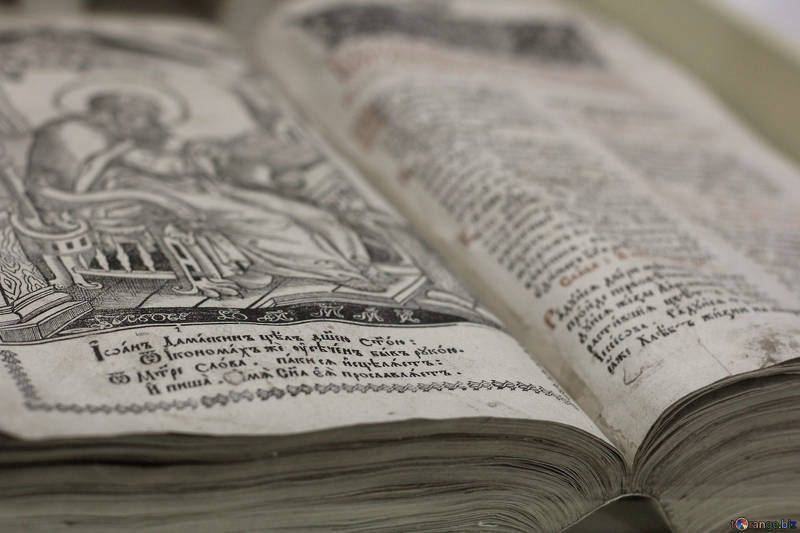 Традиционная астрология: список литературы, астрология книги, древние книги по астрологии