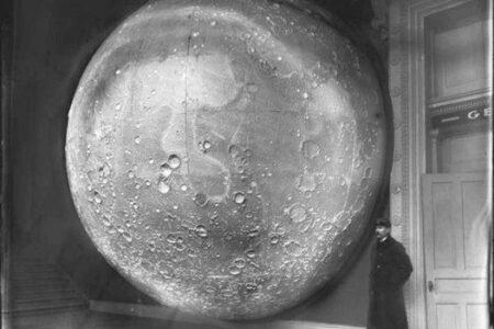 Суперлуние в астрологии