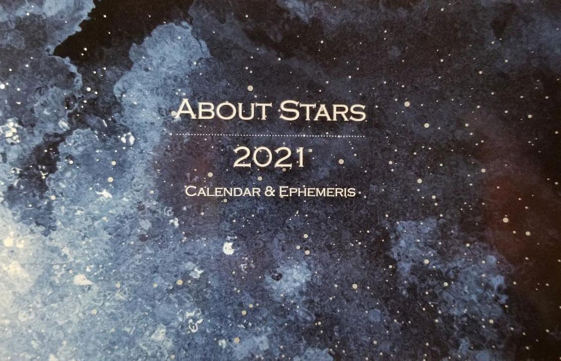 2021-About-Stars-Wall-Calendar