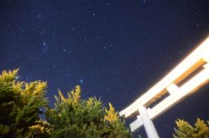 Subaru The Pleiades Cluster