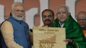 Karnataka Crisis and Oath Taking Horoscope of Yeddyurappa