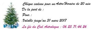 chq-cad-3
