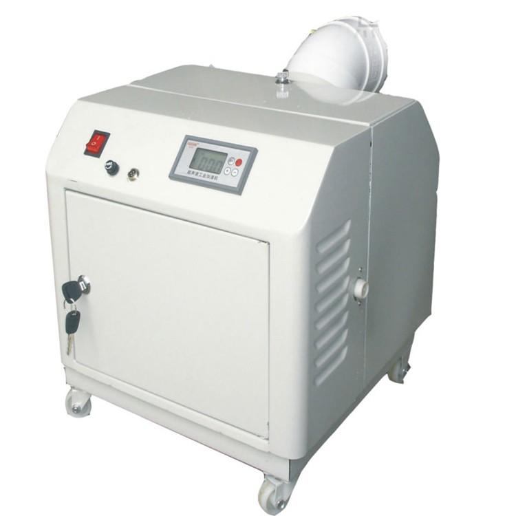 Mesin Kabut Sarang Burung Walet Ultrasonic Humidifier