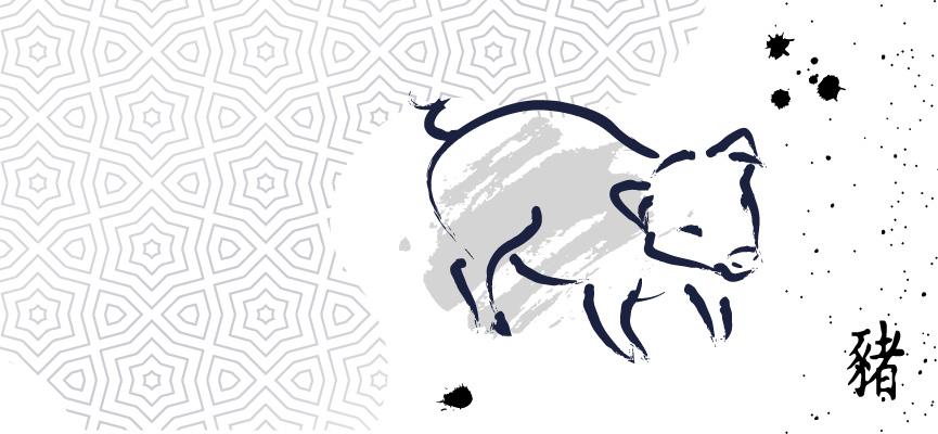 El Signo Cerdo En La Astrología China Fechas Y Personalidad Astromundus