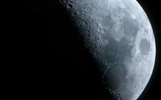 Луната сега е вече в нарастващата си фаза. 7
