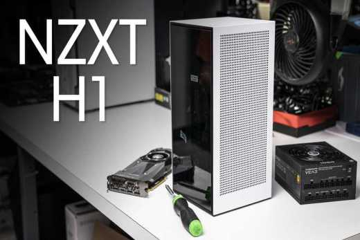 NZXT PC Case (Xbox X-lookalike) Recalled over potential fire risk