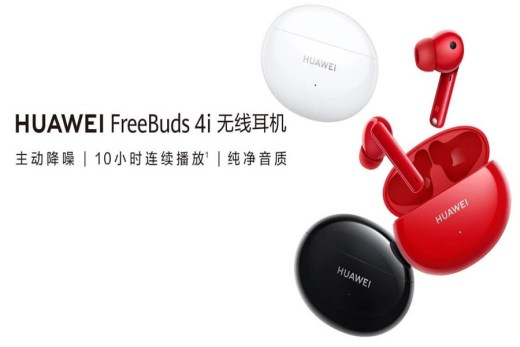 Huawei FreeBuds 4i Launched - Features, Price and Specs
