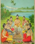 5th house lord horoscope reincarnation past life karma  kundli