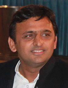 Akhilesh_Yadav kundli horoscope  yogas planetary combinations for career job position power akhilesh yadav 2017 beyond predictions unveiled