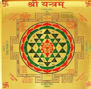 sri yantra for prosperity rahu(dragon's head) ketu(dragon's Tail) yantra amulet personalized success love career luck job marriage karma destiny