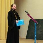 иеромонах Амвросий (Анастасьев)
