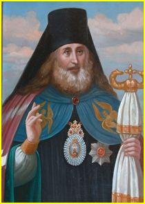 Архиепископ Стефан - 1841- 1841 гг. - из собрания портретов астраханских иерархов, Архиерейский дом, г.Астраханрь