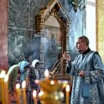 Успение Пресвятой Богородицы, архиерейское богослужение