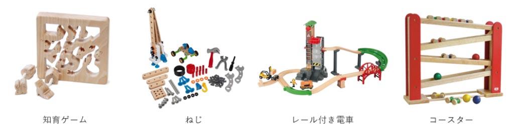 キッズ・ラボラトリー 3歳向けのおもちゃ例