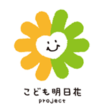 こども食堂・地域食堂プロジェクトの5月開催のお知らせ【小郡19日(日)】【吉敷25日(土)】【大内26日(日)】