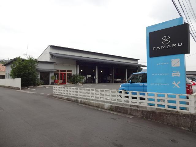 【(株)TAMARUにて職業体験をしました】