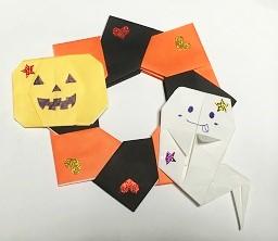 ハロウィン リース 折り紙 折り方