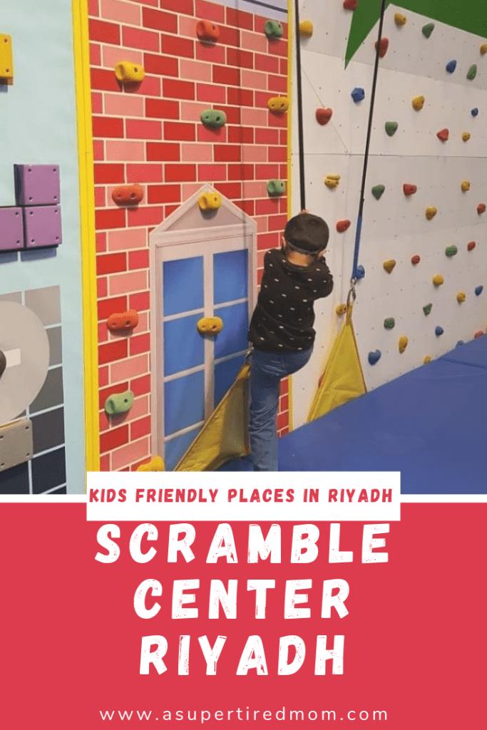 kids friendly places in riyadh