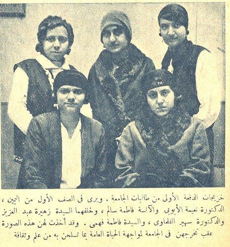 سهير القلماوى أول طالبة تلتحق بجامعة فؤاد الأول 1929