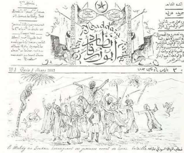 Image result for يعقوب صنوع