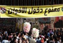 تظاهرات أحداث محمود