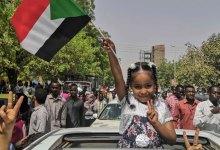 الشعب السوداني