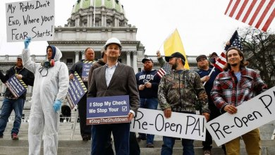 احتجاجات ضد الغلق