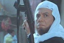 عادل إمام من فيلم الإرهابي