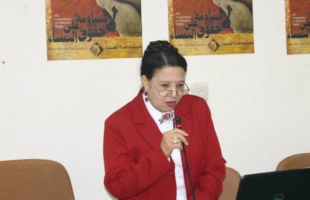 الدكتورة سلوى العنتري