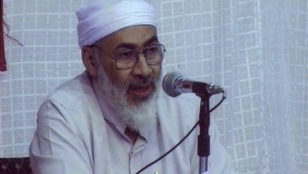 الشيخ سيد إمام