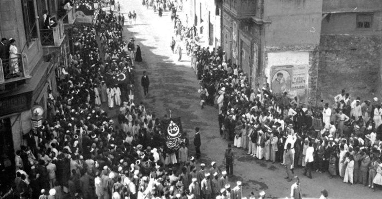 ثورة 1919