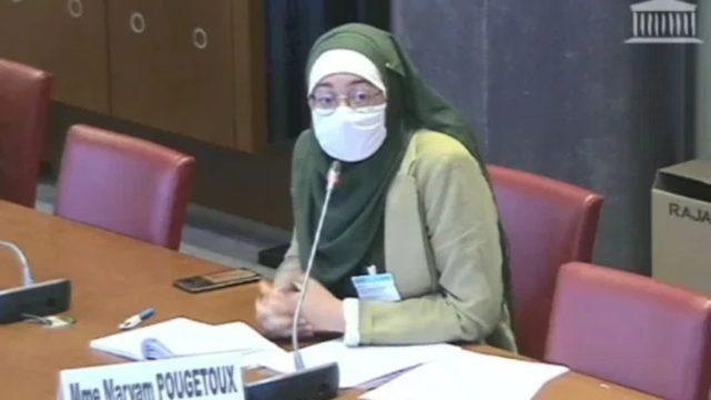 مريم بوجيتو